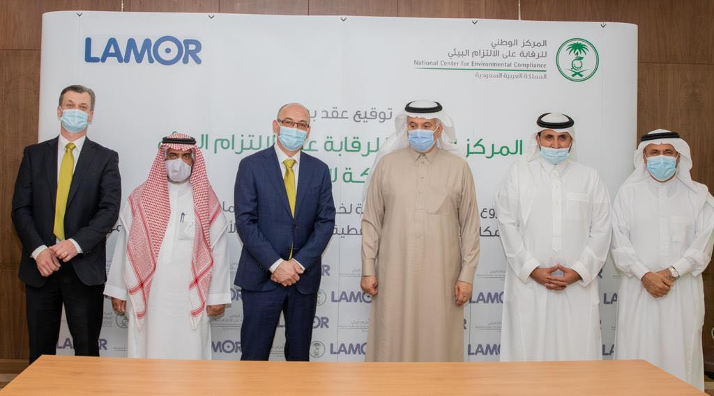 Lamor and NCEC of Saudi Arabia will strengthen Oil Spill Response capabilities in Red Sea Area